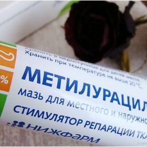 Мазь для десен – выбор наиболее эффективных заживляющих и противовоспалительных средств