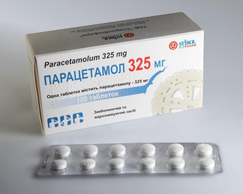Помогает ли парацетамол при зубной боли