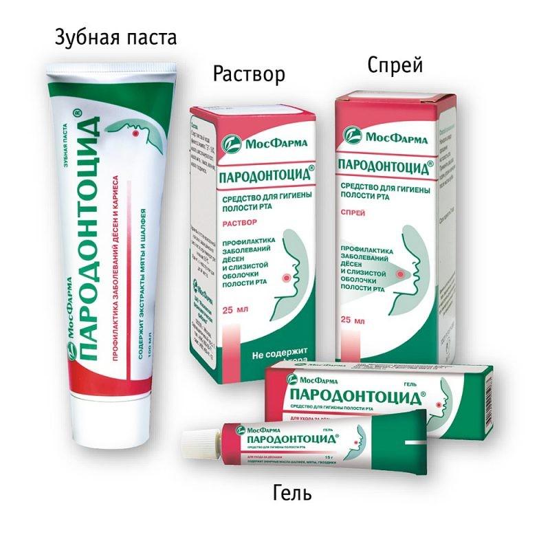 Пародонтоцид гель - спрей - раствор