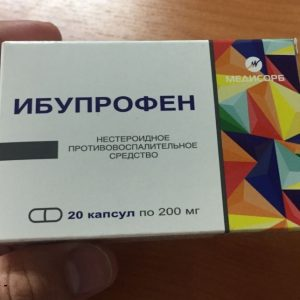 Ибупрофен – клиническая практика, инструкция по применению и советы по обеспечению безопасности