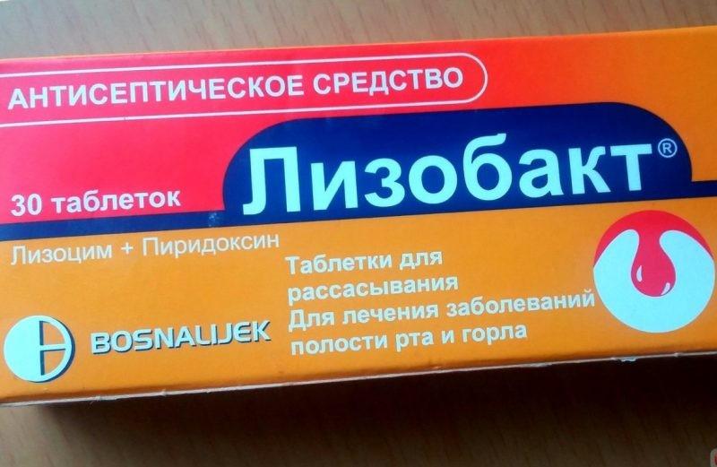 Кандидоз от зубной пасты